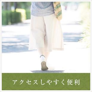 歩いている女性